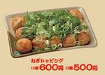 aizuya_06.jpg