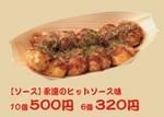 jyuhachi_04.jpg