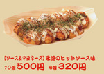 jyuhachi_05.jpg